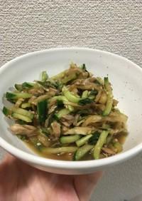 切り干し大根と大葉のサラダ