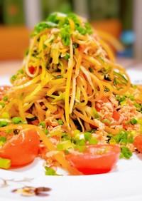 ベジヌードルの鮭フレークがけサラダ