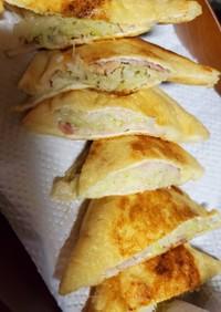 糖質制限☆チーズツナキャベツの薄揚げ餃子