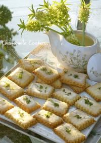 カモミールアイシングクッキー