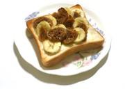 無花果バナナトーストの写真