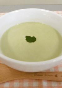 ☆グリーンスープ☆