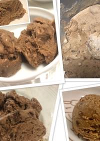 おから革命クッキー&チョコアイスクリーム