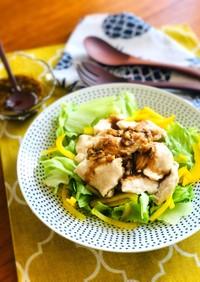 鶏胸肉の冷しゃぶサラダ*くるみソース