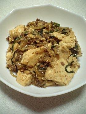 簡単★和風麻婆豆腐
