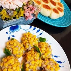 肉団子の菜の花蒸し