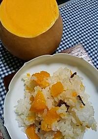 バターナッツかぼちゃの炊き込みご飯