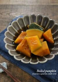 【作り置き】レンジで簡単!かぼちゃの煮物
