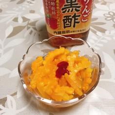 完熟ゴーヤのりんご酢漬け