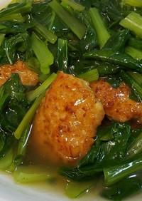 鶏団子と小松菜の中華あんかけ