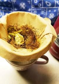 トウモロコシのひげ茶!!