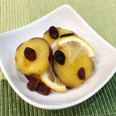 火加減の調整なし!簡単さつま芋のレモン煮
