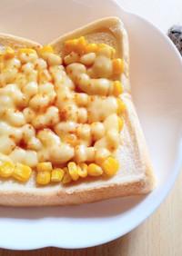 簡単☆美味♡コーンコンソメちーずトースト