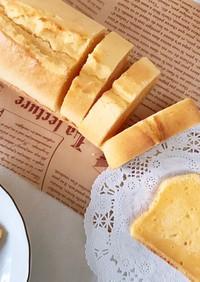 クリームチーズのパウンドケーキ ♡