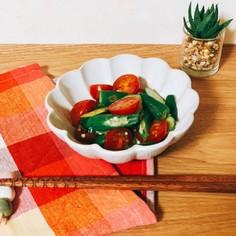 オクラ、プチトマト、きゅうりの麺つゆ和え