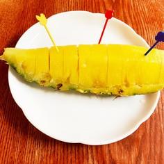 パイナップル(冷凍)保存
