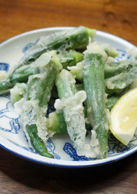 おくらの天ぷら