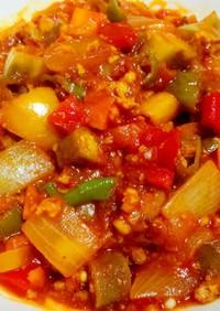 イタリアン夏野菜のラタトゥイユ