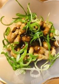 毎日の納豆●赤味噌タレ