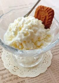 簡単!クリームチーズとヨーグルトのアイス