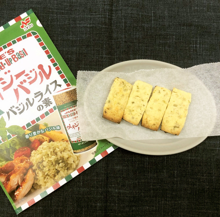トースターで☆バジルチーズクッキー