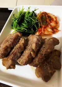 豚肉の塩糀と味噌漬け。