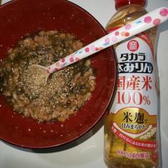 めかぶ と納豆で簡単おつまみ
