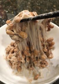 すごく粘る手作り納豆