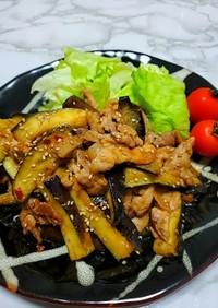 豚肉と茄子のピリ辛味噌炒め