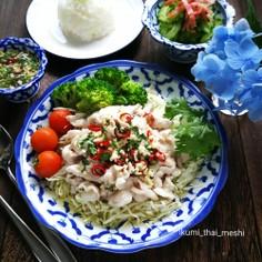 ムーマナーオ✿タイ風茹で豚のサラダ