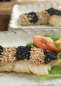 えっ!石鯛⁉ 鱈の2色ごま焼き