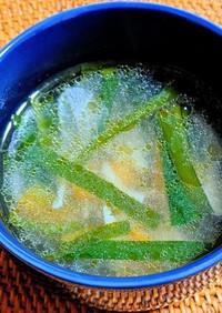 ニラと大根のスープ