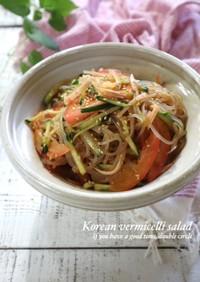 【作り置き】韓国風ピリ辛春雨サラダ