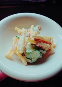 食べやすさ抜群★ツナのマカロニサラダ
