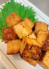簡単美味しい♡厚揚げの七味醤油焼き