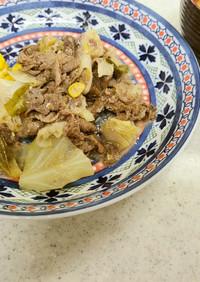 ✨牛肉とトウモロコシのカレー豆乳&味噌汁