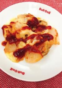 鶏・玉ねぎ・じゃがいものトマトチーズ焼き