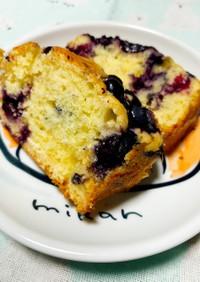 甘酸っぱいブルーベリーパウンドケーキ