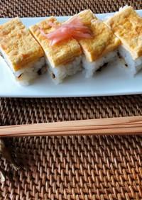 玉子焼きの押し寿司風