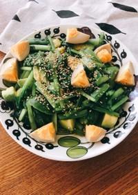 レンチンで小松菜のホットサラダ