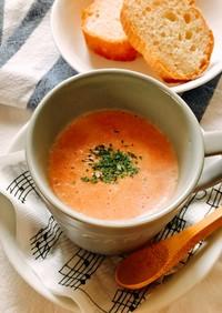 【かに贅沢つゆ】かにのビスク風スープ