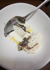 モッツアレラチーズの1分おつまみ
