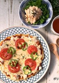 ポリ袋で簡単『ポリCOOKピザ』