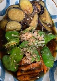 揚げ焼き野菜の煮浸し