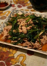 アジア風☆*。・空芯菜と豚肉の炒め物