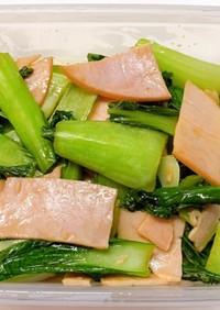 【簡単!】チンゲンサイとハムの炒め物!