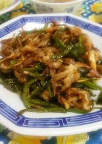 魚香肉絲(豚バラと筍の千切り豆板醤炒め)