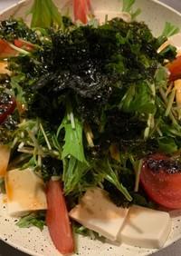 水菜豆苗豆腐トマト韓国海苔サラダ