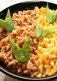 【レンジで簡単主食】卵と鶏の2色そぼろ丼
