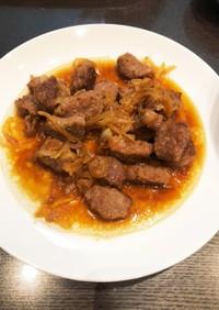 成型肉のサイコロステーキ(甘ダレ)